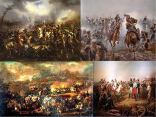 После поражения Франция вела борьбу уже только на собственной территории. 18