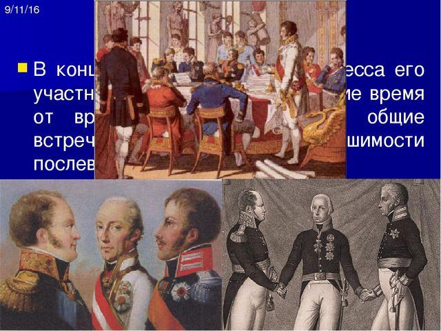 В 1822 г. Греция была провозглашена независимой республикой. Пытаясь подавить...