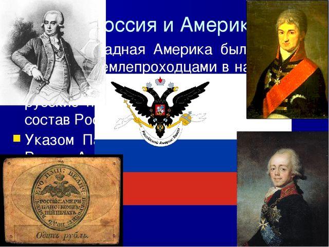 По этому договору было восстановлены свобода мореплавания и рыбной ловли в Бе...