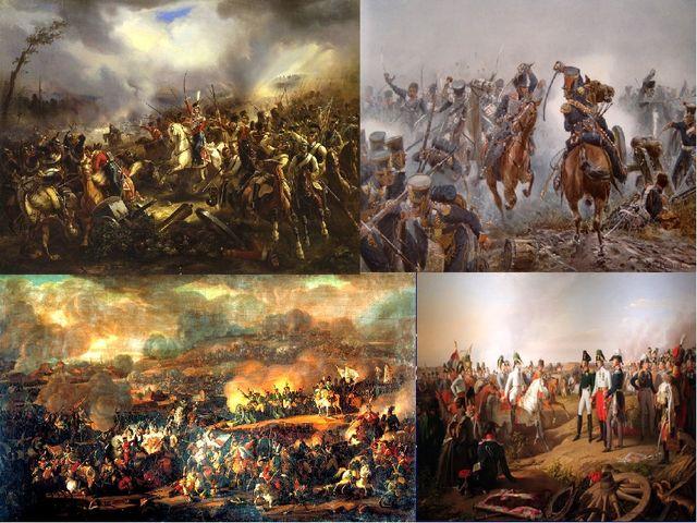 После поражения Франция вела борьбу уже только на собственной территории. 18...