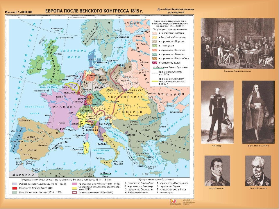Известие о бегстве Наполеона с острова Эльбы и восстановлении его империи во...