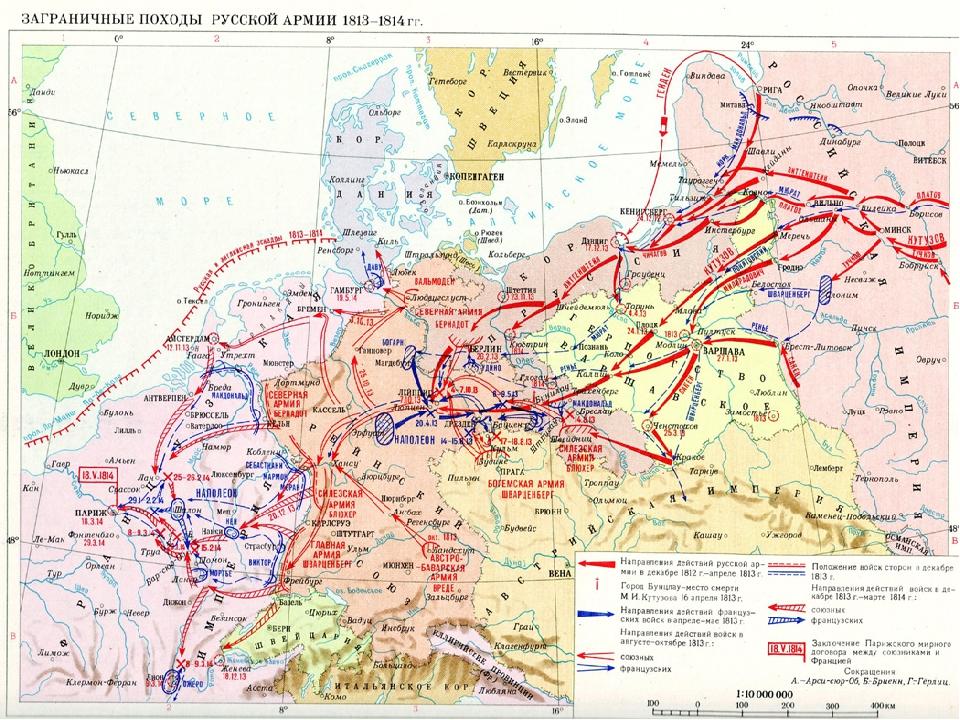 6. Россия и Америка Северо-западная Америка была открыта русскими землепроход...