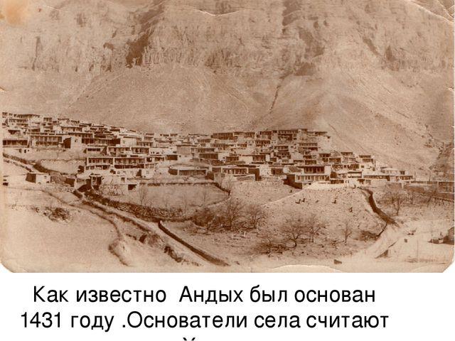 Как известно Андых был основан 1431 году .Основатели села считают выходцами...
