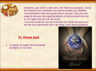 Students, your work is well done. We liked your projects. Using the Internet