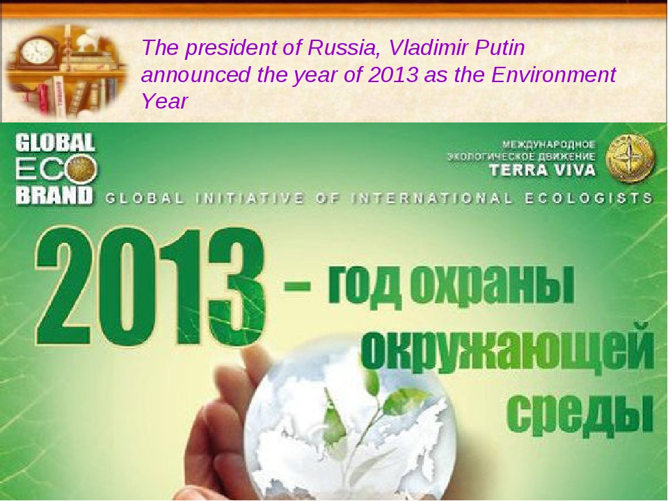 The president of Russia, Vladimir Putin announced the year of 2013 as the Env...
