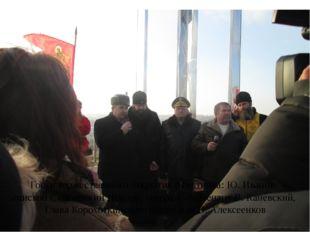 Гости торжественного открытия памятника: Ю. Иванов, епископ Смоленский Исидор