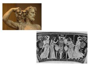 В Греции такие праздники были посвящены Дионису - богу плодородия. В его чест