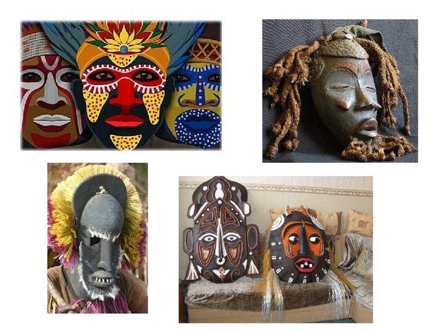Ритуальные маски африканцы встречают стихами: Маски с горящими глазами приход...