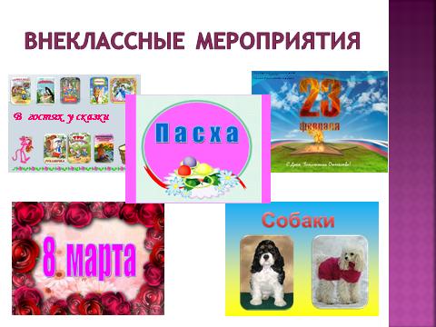 hello_html_57e99d64.png