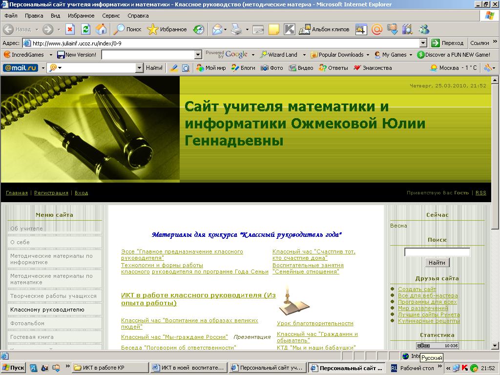 hello_html_6cd80118.png