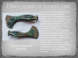Поселения и хозяйство Свои поселения кобанцы обычно не укрепляли, так как ста
