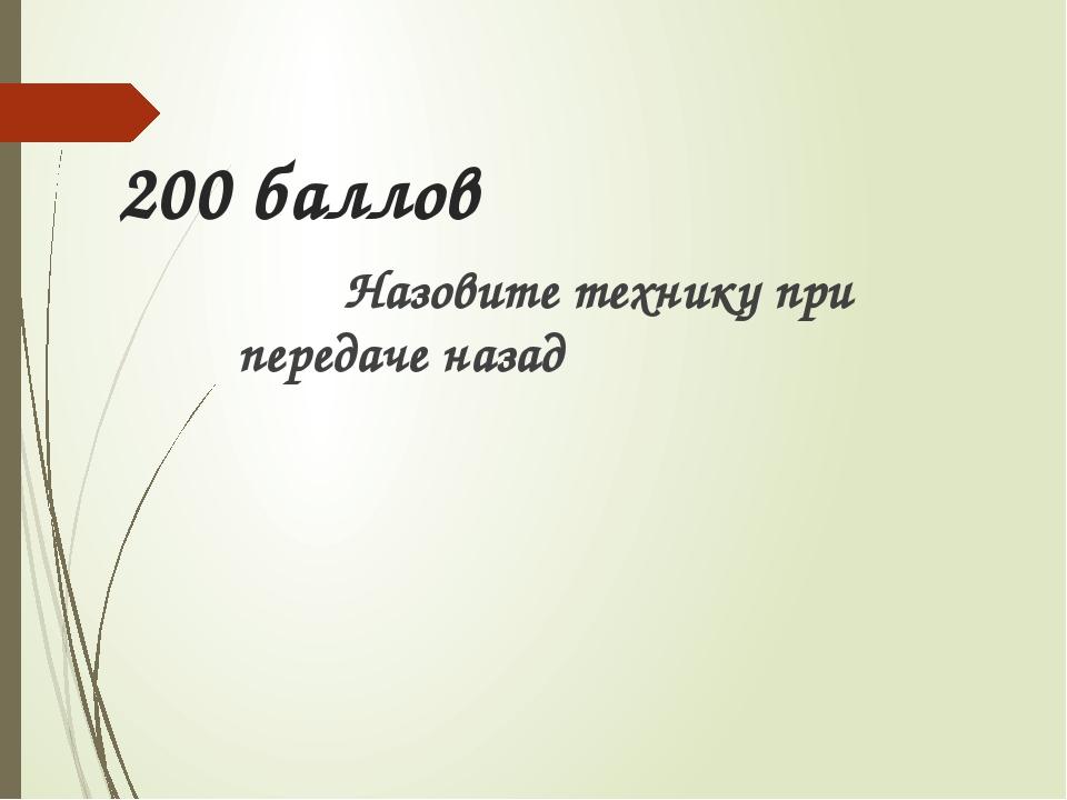 Ответ 280 гр