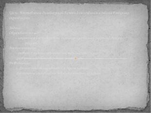 Цель: Изготовление дизайнерской бумаги для создания альбома в технике скрапбу