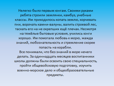 hello_html_m623ba854.png