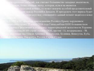 Мир после крымских событий, как считают большинство западных аналитиков, всту