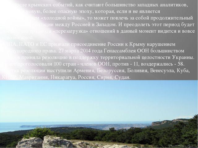Мир после крымских событий, как считают большинство западных аналитиков, всту...