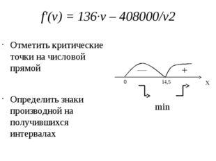 Дополнительная прибыль S1 - S2 = 3 234 420 - 1 975 344,6 = = 1 259 075,4 руб.