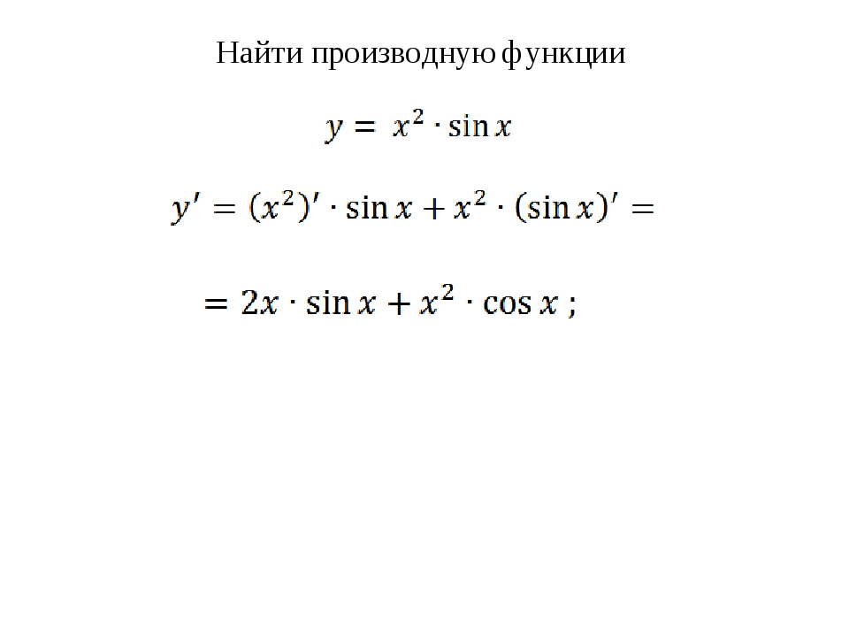 Какие задачи из других изучаемых дисциплин решались на уроках математики с ис...