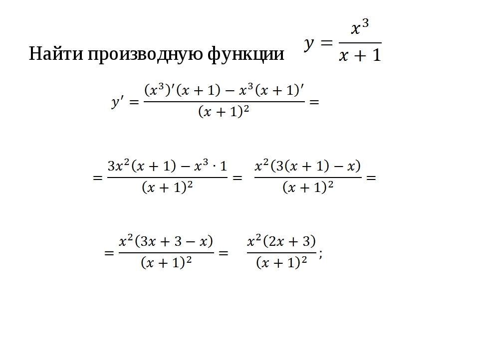 Задача Судно движется прямолинейно по закону x - в милях, t – часах. а) Выве...