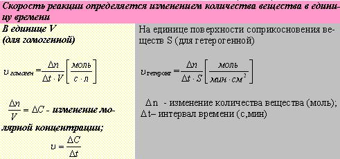 hello_html_m303ef896.jpg