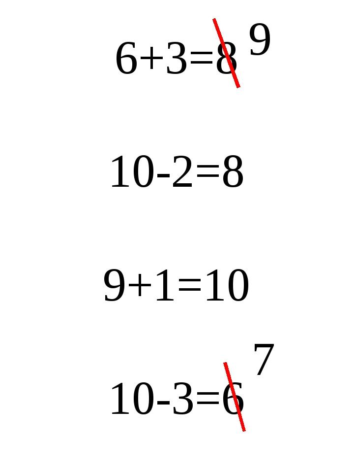 6+3=8 10-2=8 9+1=10 10-3=6 9 7