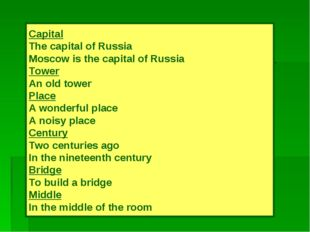 Capital The capital of Russia Moscow is the capital of Russia Tower An old t