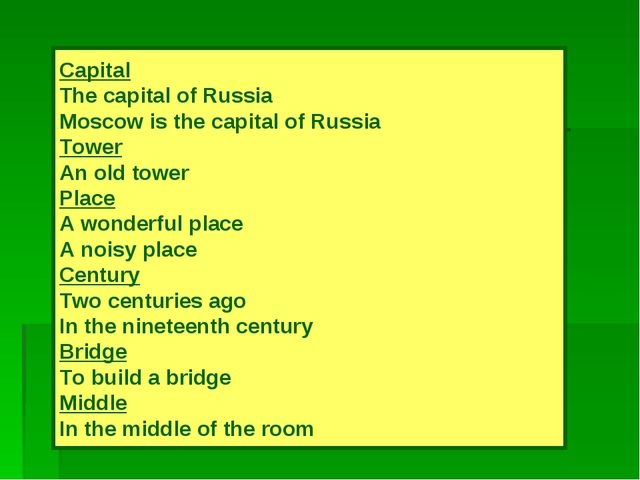 Capital The capital of Russia Moscow is the capital of Russia Tower An old t...