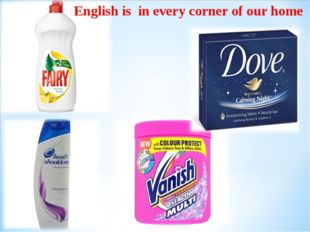 English is in every corner of our home