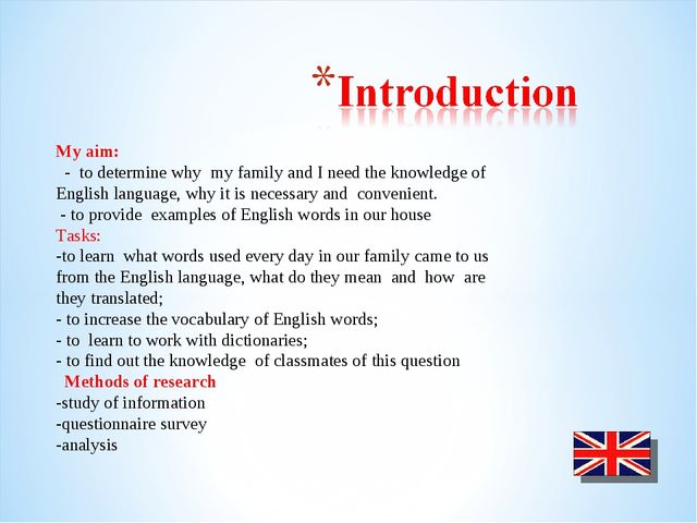 My aim: - to determine why my family and I need the knowledge of English lan...
