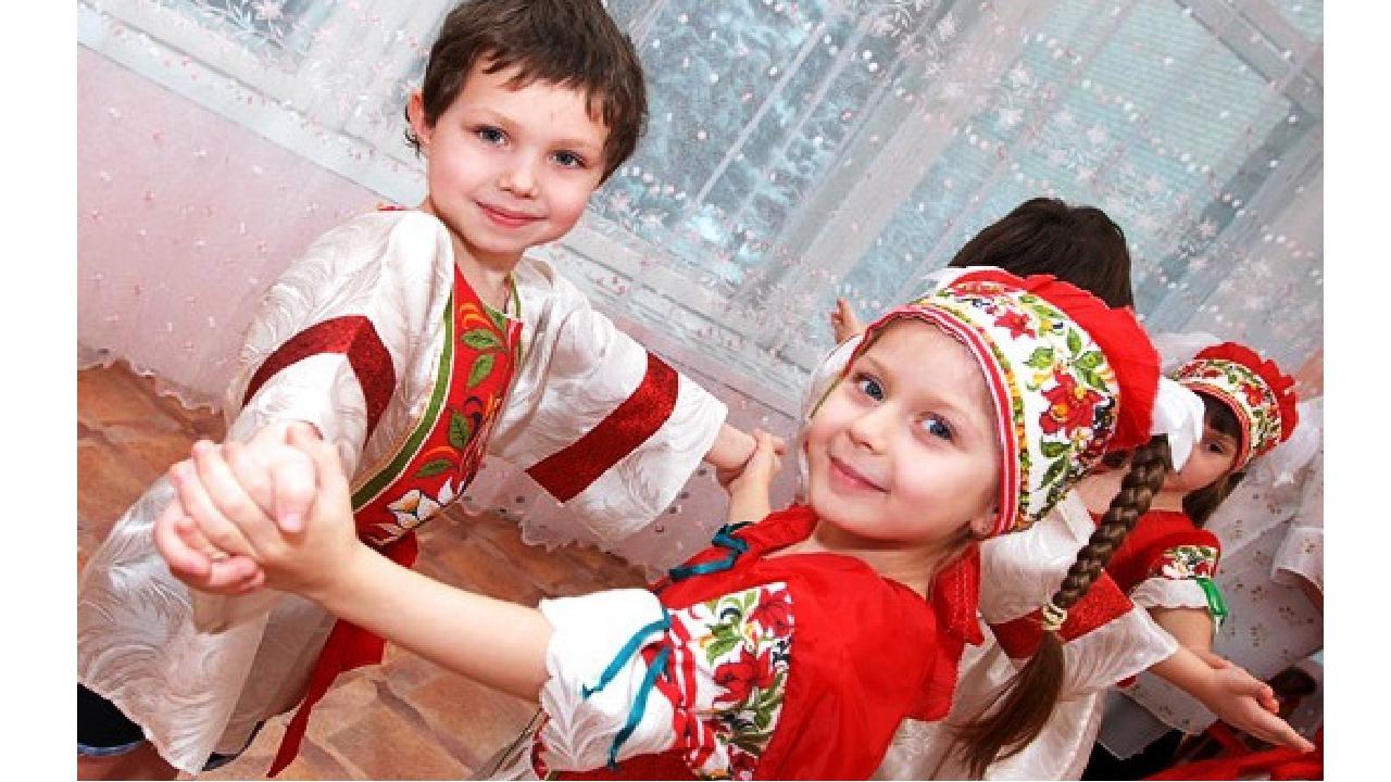 Своими, картинки танцующих детей в русских народных костюмах