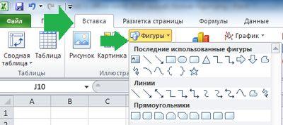 hello_html_67b76516.jpg