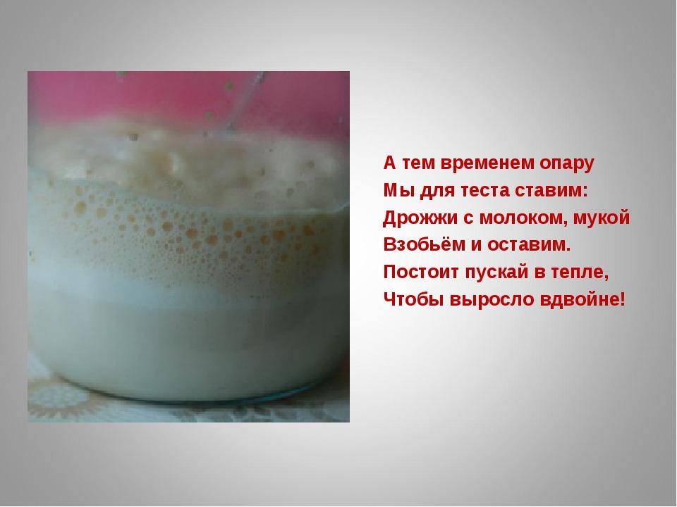 Рецепт теста из сухих дрожжей без молока