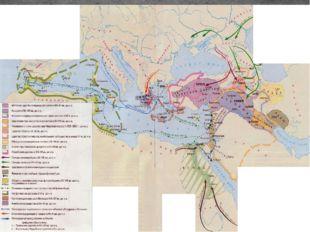 Ранняя история иранских племен Возникший в результате этих передвижений огром