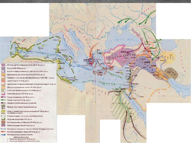 Ранняя история иранских племен Возникший в результате этих передвижений огром...