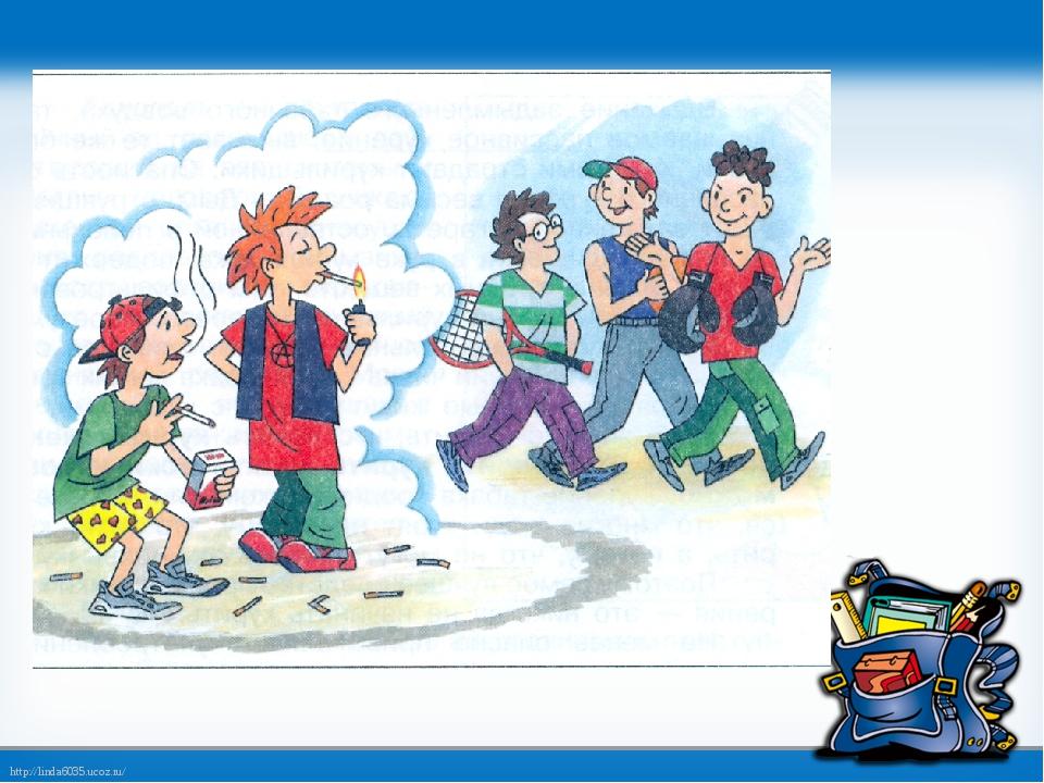 идентификация вредные привычки в начальной школе картинки ещё