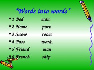 """Words into words"" 1 Bed man 2 Home port 3 Snow room 4 Pass work 5 Friend man"
