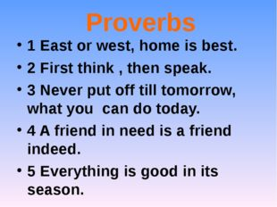 Proverbs 1 East or west, home is best. 2 First think , then speak. 3 Never p