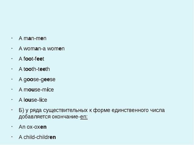 A man-men A woman-a women A foot-feet A tooth-teeth A goose-geese A mouse-mi...