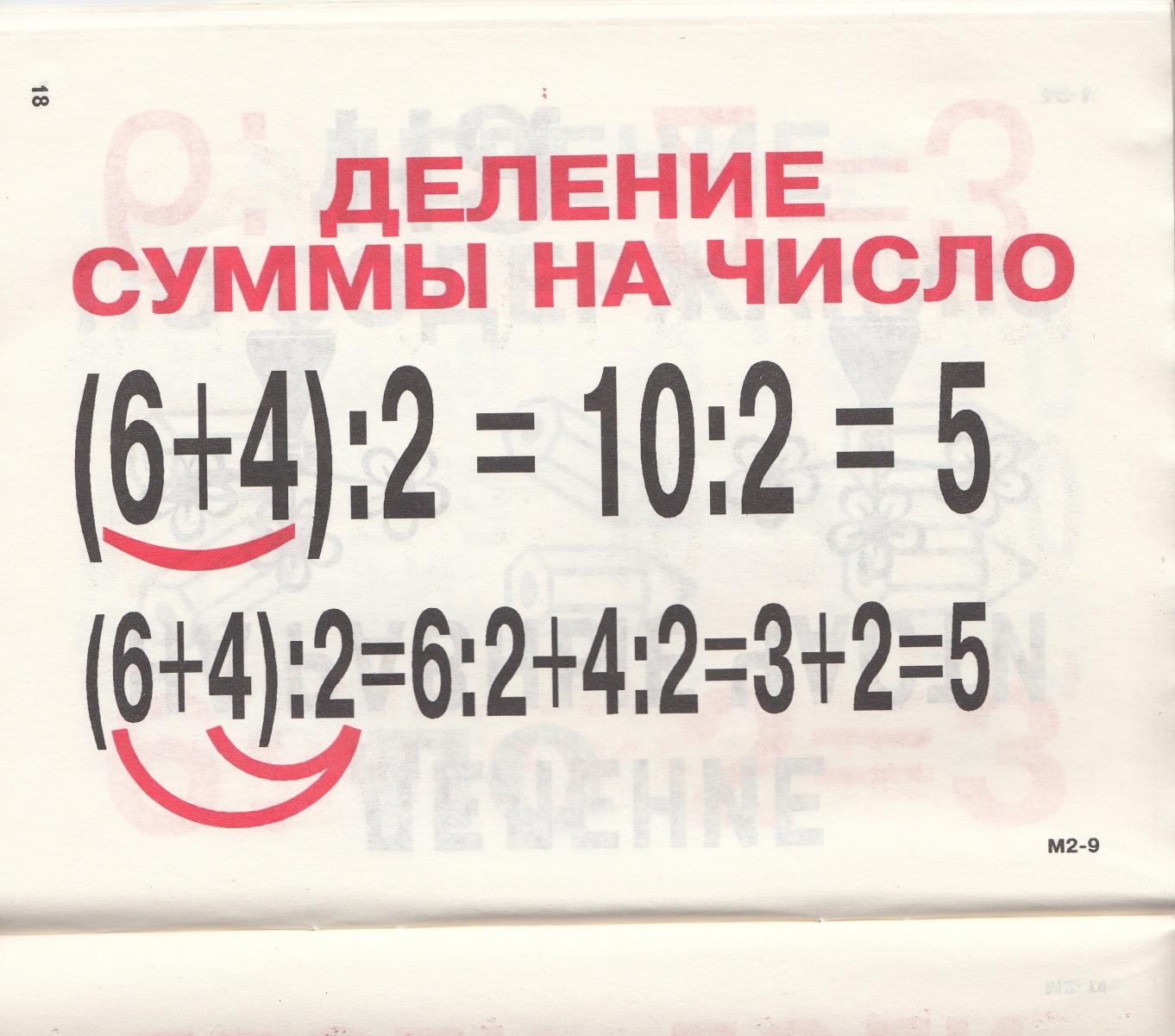 hello_html_738c04c1.jpg