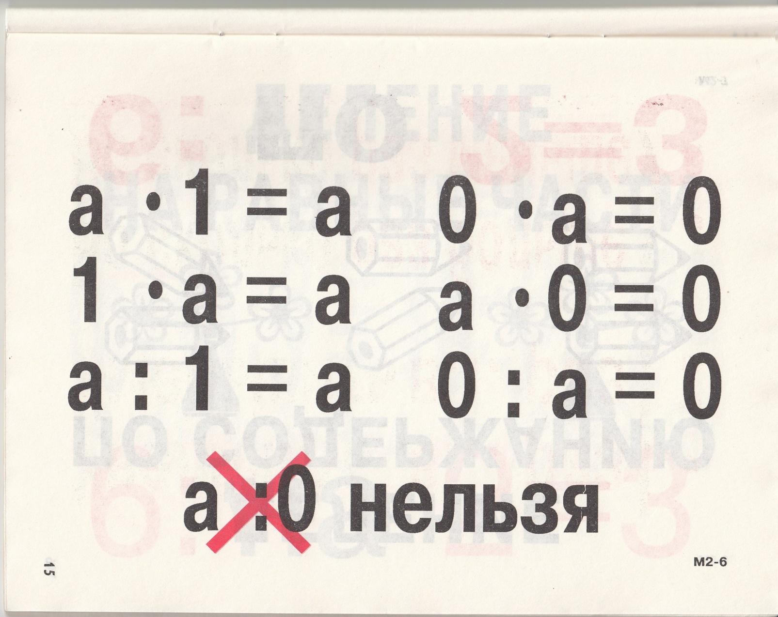 hello_html_d988e22.jpg