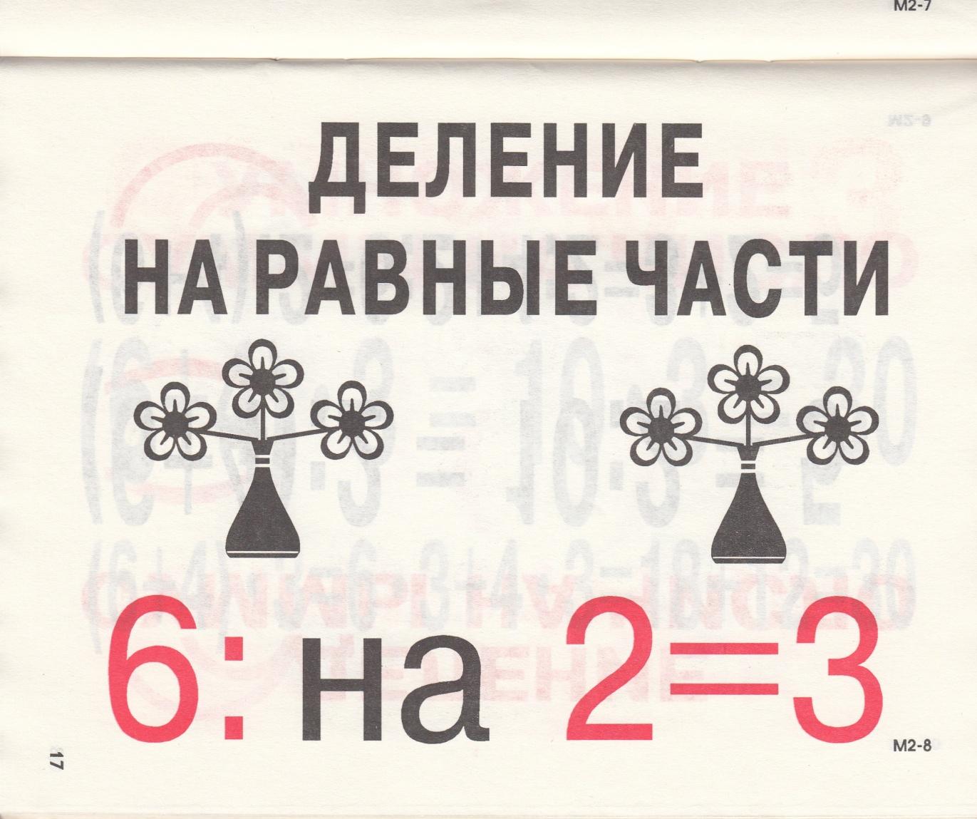 hello_html_m3ed11a71.jpg