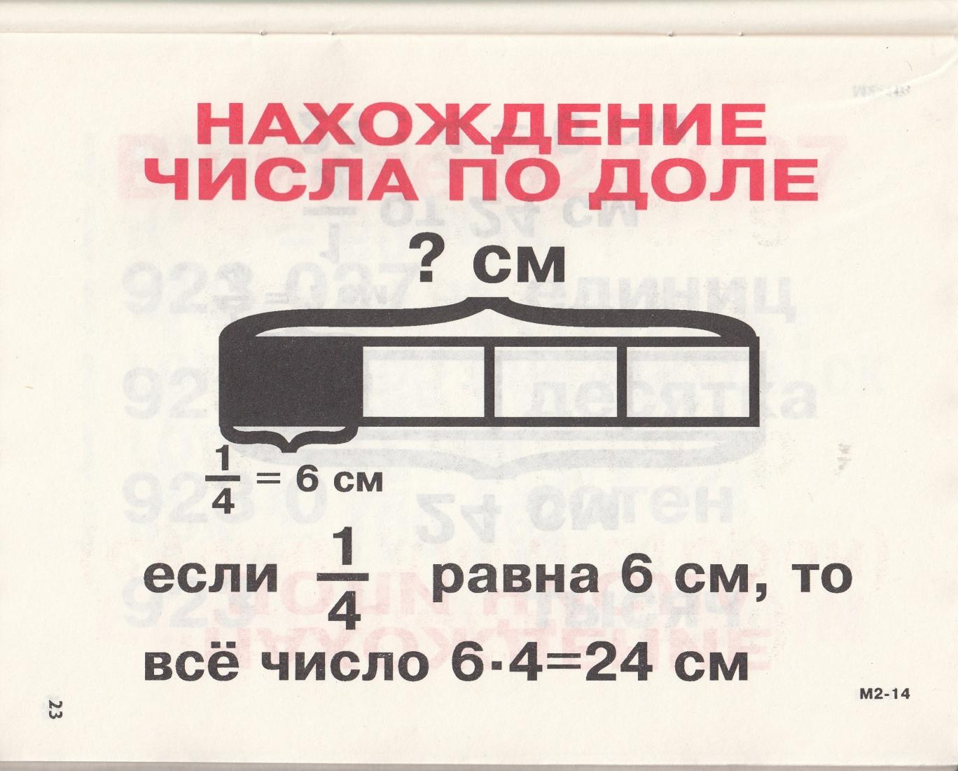 hello_html_m70275b57.jpg
