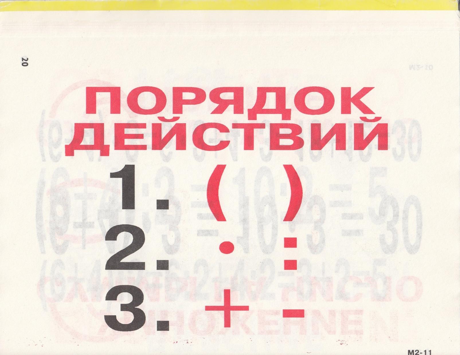 hello_html_m7a1751c2.jpg