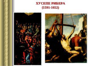 ХУСЕПЕ РИБЕРА (1591-1652)