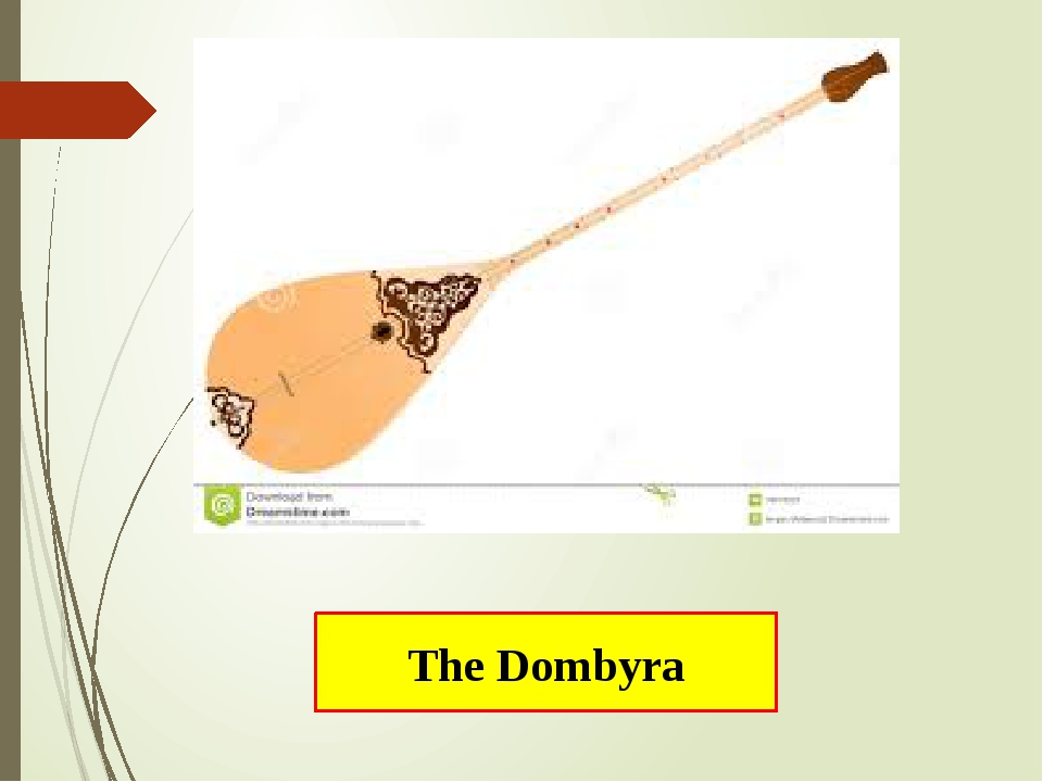 The Dombyra