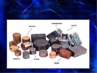 Важнейшими практически применяемыми в электротехнике твердыми проводниковым