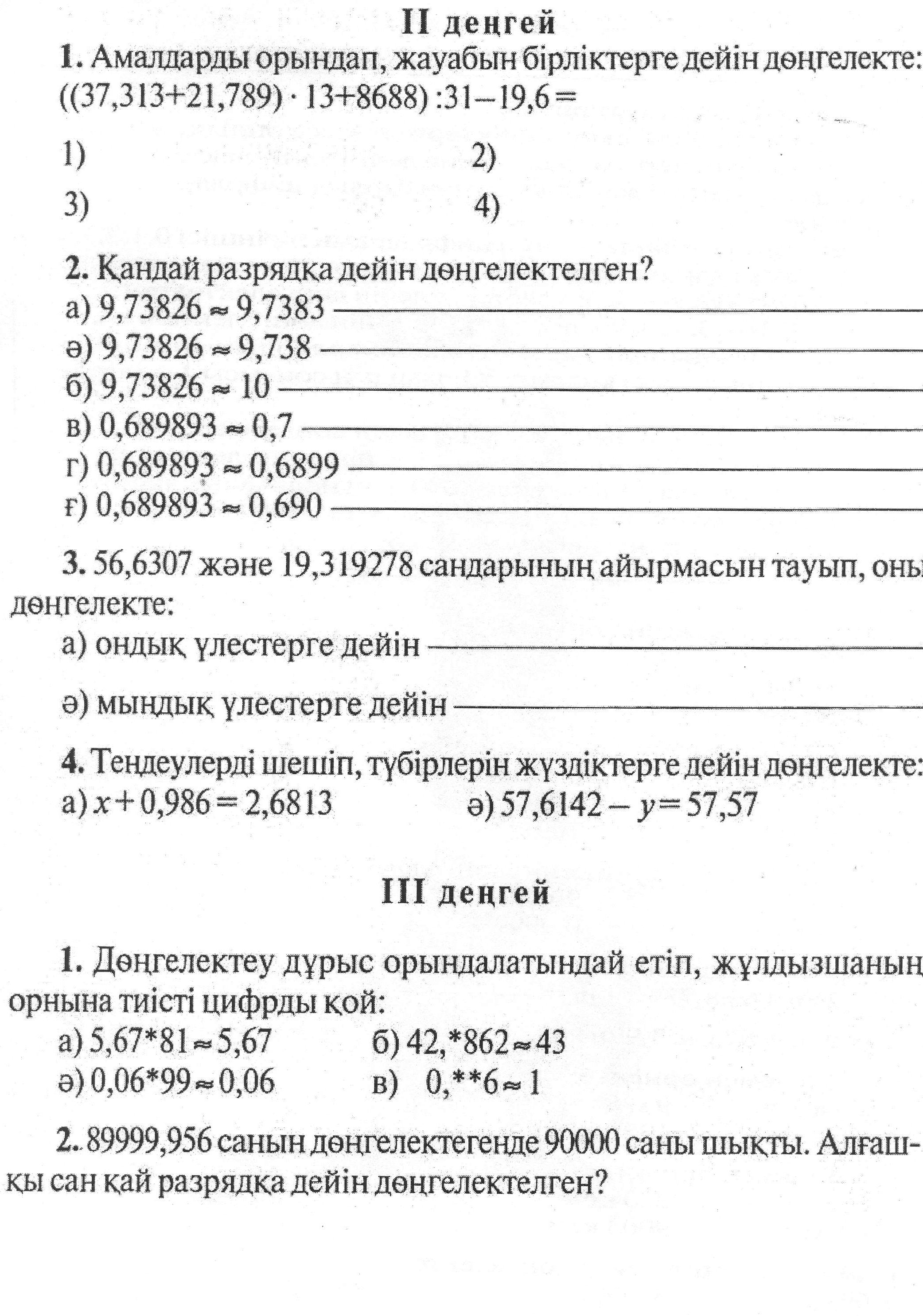 hello_html_m1c2cd926.jpg