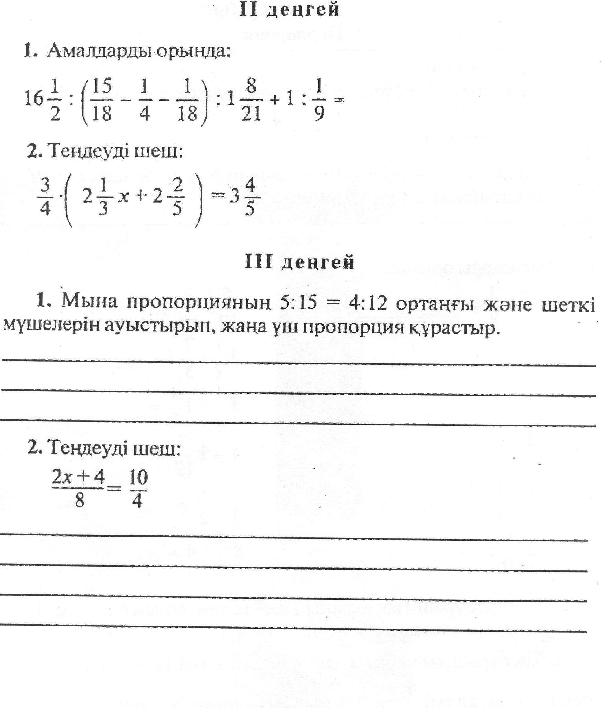 hello_html_m2431e42b.jpg