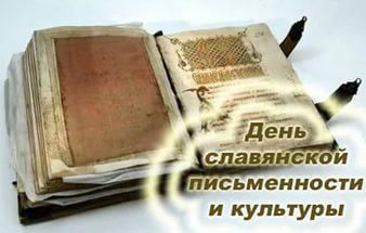hello_html_56444a9c.jpg