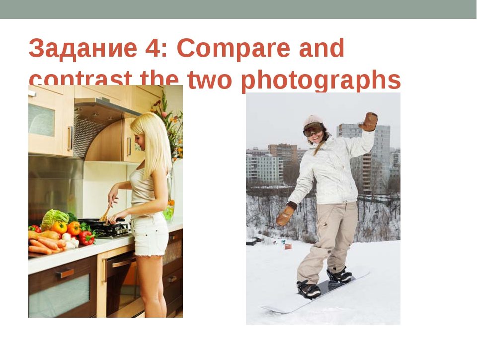 Задание 4: Compare and contrast the two photographs